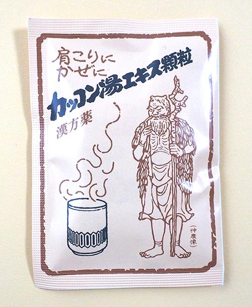 富山のくすりパッケージ
